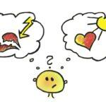 Die Macht der Gedanken: Wie sie funktioniert + praktische Anleitung
