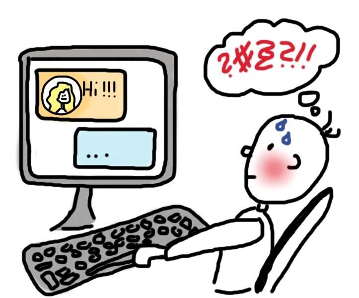 Leichter Kontakte über das Internet finden